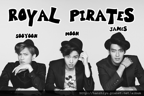 Royal Pirates140829.jpg