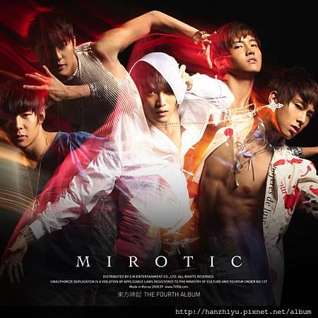 MIROTIC.JPG