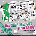 The Christmas Gift from 東方神起!.JPG