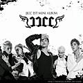 JJCC 1st Mini Album.jpg