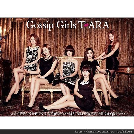 Gossip Girls.jpg