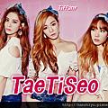 taetiseo140913.png