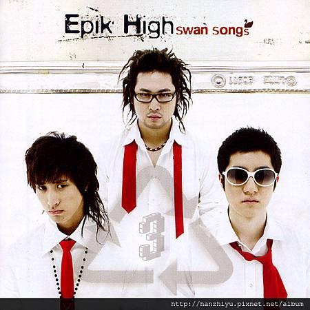Swan Songs.JPG