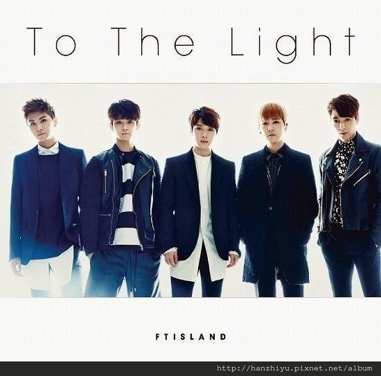 To the light.jpg