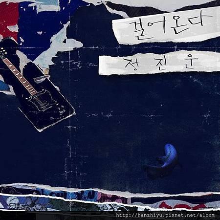 Jung Jinwoon.jpg