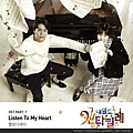 내일도 칸타빌레 Part.1 (Tomorrow's Cantabile OST Part.1).jpg