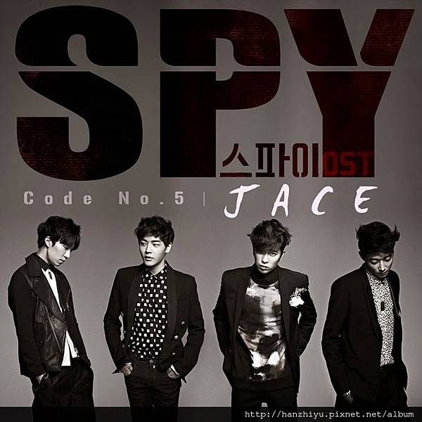 스파이 Code No.5 (Spy OST Code No.5).jpg