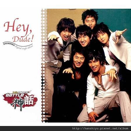 Hey, Dude!.JPG