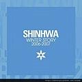 Winter Story 2006~2007.JPG
