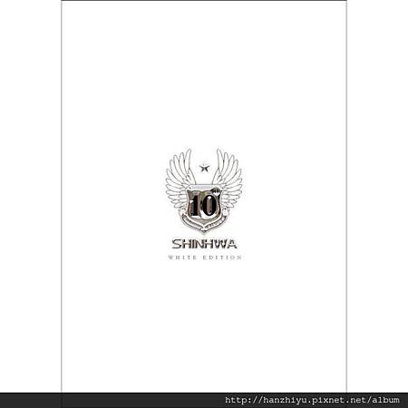 신화 9집 (White Edition).JPG