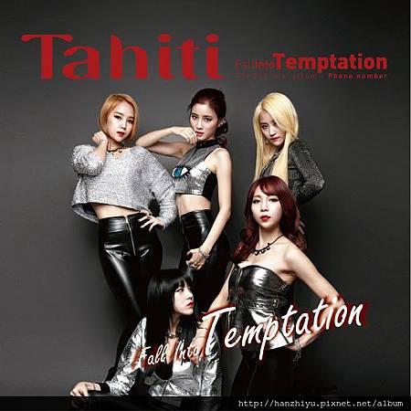 Fall Into Temptation.jpg