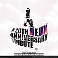 듀스 20주년 헌정앨범 Part.3.JPG