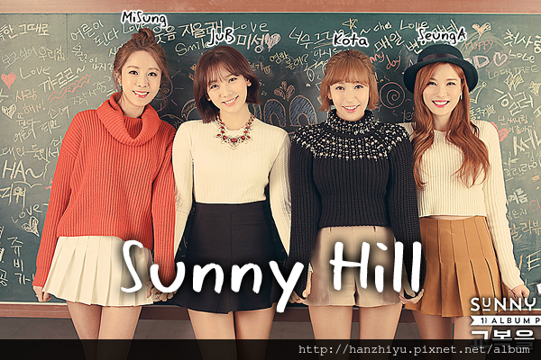 sunny hill150308.png