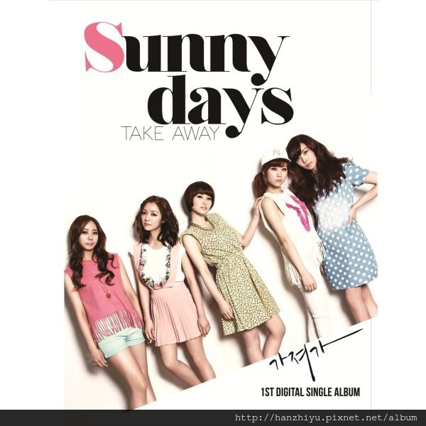Sunny Days 1st Single.JPG
