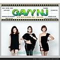 Gavish.JPG