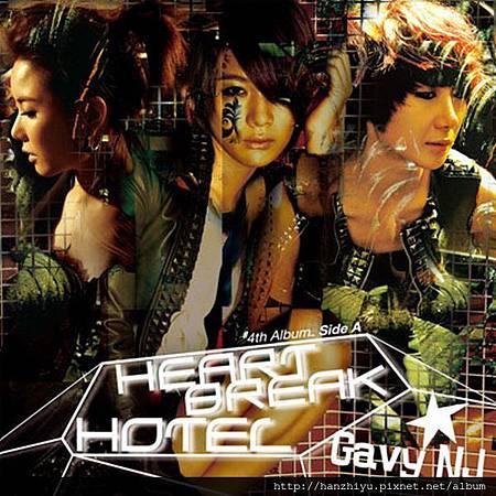 Heartbreak Hotel.JPG