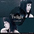 Twilight 영원토록.JPG