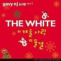 눈사람 Part 2 The White.JPG