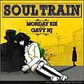소울트레인(Soul train) Part.1.JPG