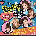 Hi! School - Love On.JPG