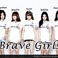 brave girls150328.png