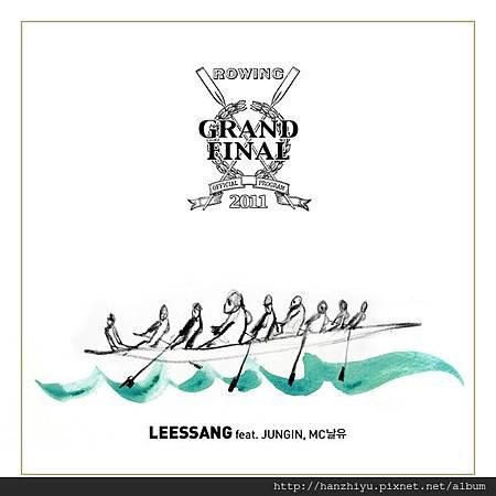 Grand Final.JPG