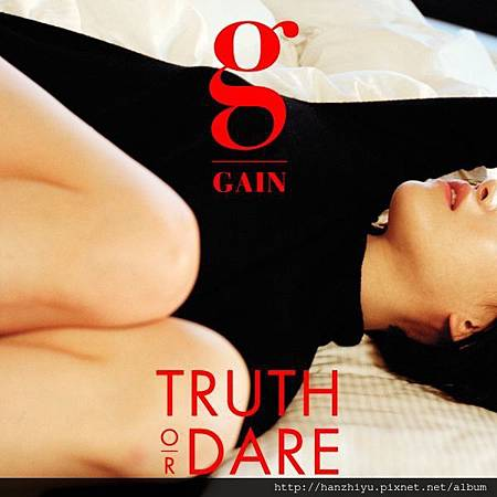 Truth Or Dare.JPG