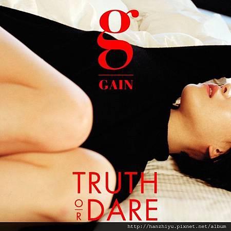 Truth Or Dare.JPG