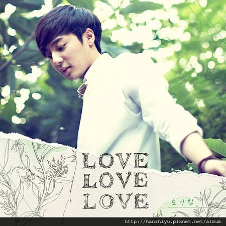 Love Love Love.JPG