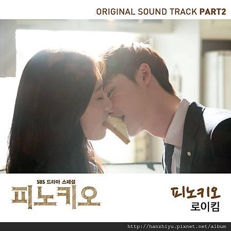 피노키오 OST Part 2.JPG