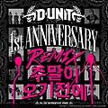 1주년 기념 Mix.JPG