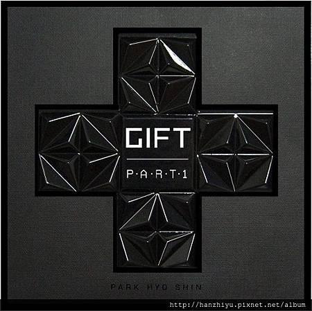 Gift Part.1.jpg