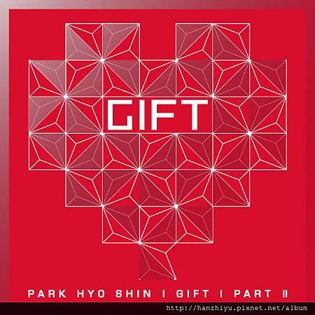 Gift Part.2.jpg