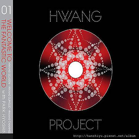 Hwang Project Vol.1 - Welcome To The Fantastic World.jpg