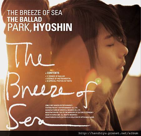 The Breeze Of Sea.jpg