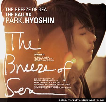 The Breeze Of Sea.jpg
