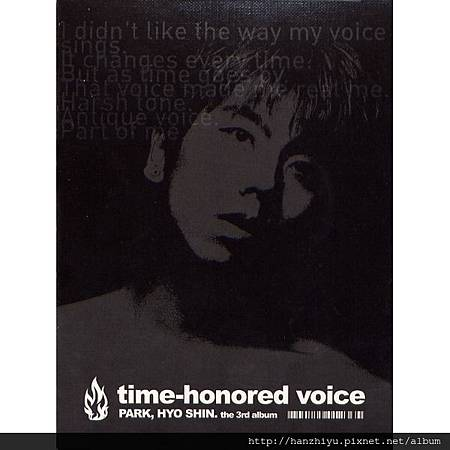 Time-honored voice.JPG