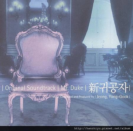 신귀공자 OST.jpg