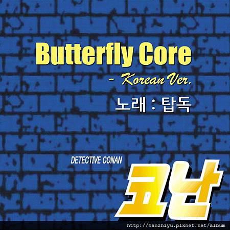 Butterfly Core.jpg