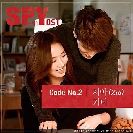 스파이 OST Code No.2.jpg