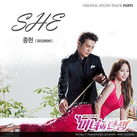 미녀의 탄생 OST PART1.JPG