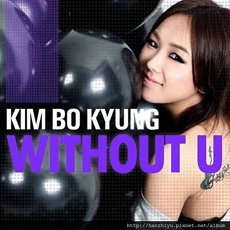 Without U.JPG