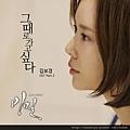 비밀 OST Part. 3.JPG
