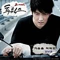 투윅스 OST Part 4.JPG
