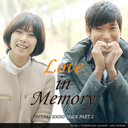 Love In Memory OST Part.2.JPG