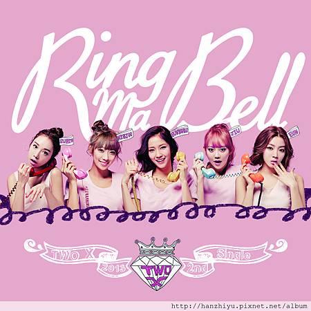 RING MA BELL.jpg