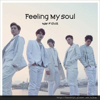 Feeling My Soul.jpg