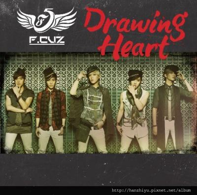 Drawing Heart.jpg