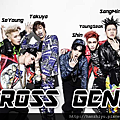 cross gene150413.png
