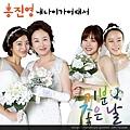 기분 좋은 날 OST Part.1.JPG